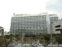 沖縄県庁舎行政棟