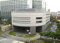 沖縄県庁舎議会棟